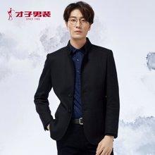 才子男装 正品秋季男士时尚休闲针织韩版便西外套西服男2176E9570