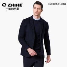 千纸鹤男装羊毛小西装男 青年春季修身长袖商务休闲便西外套 HMXT3160