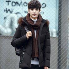 AFS JEEP战地吉普 2017冬季新款时尚纯色加厚可拆卸帽保暖羽绒服男士棉袄外套 AF309