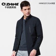 千纸鹤男装夹克衫 2017春男士青年商务纯色外套男飞行夹克男 HMWT3257