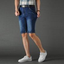 芃拉男款夏季新款牛仔短裤微弹力棉牛仔裤男七分裤修身时尚CLPL6602