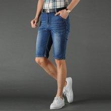 男款夏季新款牛仔短裤微弹力棉牛仔裤男七分裤修身时尚CLPL6601