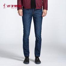 TRiES-才子男装2017春夏季新款青年猫须牛仔裤直筒男裤修身型长裤男士5571E0320