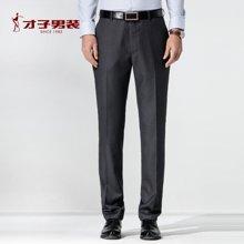 TRiES-才子才子男装2017春季新款黑灰色男士西裤修身百搭休闲商务男裤5062E0220