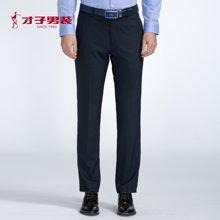 TRiES-才子男装2017春季新款热卖男士西裤商务休闲时尚修身西裤裤子男5072E0320