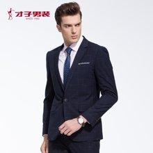 才子新款春季新品男士格子韩版时尚青年平驳领深蓝西服西装套装2066E0371
