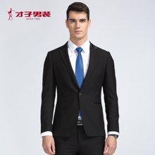 才子男装 2018春季新品男士西服套装青年纯色百搭修身西服套装西装男装 2071E0271