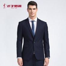 才子男装2017春季新款男士纯色套西男修身商务休闲西装西服套装2071E0671