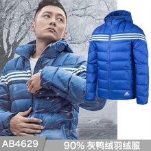阿迪达斯冬季男外套余文乐加厚保暖运动羽绒服连帽休闲夹克AB4629
