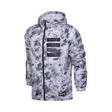 李宁风衣男士运动时尚长袖防风服防风透湿休闲运动服AFDM103
