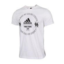 Adidas/阿迪达斯 时尚休闲透气圆领短袖T恤 BK2802