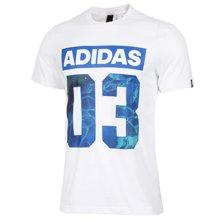 Adidas/阿迪达斯 男子运动休闲圆领短袖T恤 CD1082