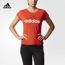 Adidas/阿迪达斯 女子运动型格短袖T恤 BK5067