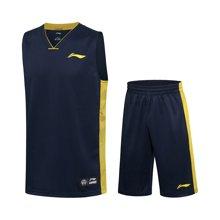 李宁篮球比赛套装男士2017新款篮球系列速干凉爽透气篮球服运动服AATM037