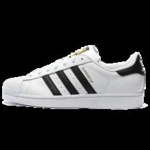 Adidas/阿迪达斯 三叶草贝壳头女男款板鞋 C77124