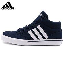 Adidas/阿迪达斯 高帮耐磨学生透气帆布男子休闲板鞋 B74533
