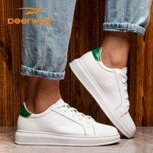 德尔惠女鞋板鞋运动鞋女休闲跑步鞋新款学生韩版潮慢跑鞋T23723352
