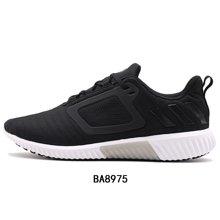 Adidas/阿迪达斯 男子低帮耐磨透气板鞋 BA8975