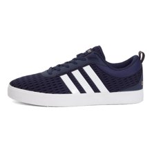 Adidas/阿迪达斯 男子网面透气运动休闲轻便板鞋 BB9727