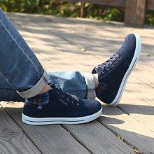 鳄鱼恤男运动鞋高帮休闲鞋滑板鞋潮流时尚学生板鞋3315983
