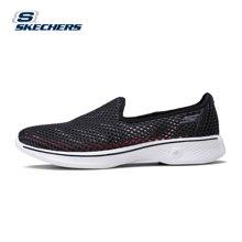 Skechers/斯凯奇 镂空透气低帮套脚女子健步休闲鞋 14905