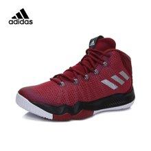 Adidas/阿迪达斯 高帮缓震团队场上男子篮球鞋 BB8340