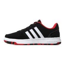 Adidas/阿迪达斯 男子运动篮球鞋  BB9717