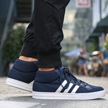 adidas阿迪达斯男鞋2017秋款场下篮球鞋耐磨板鞋运动休闲鞋BB9891