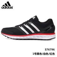 Adidas/阿迪达斯 缓震运动透气耐磨男子跑步鞋 S76796