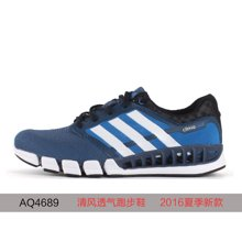 adidas/阿迪达斯 2016夏新款清风男透气轻便跑步鞋 AQ4689