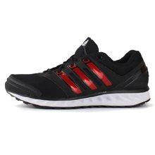 Adidas/阿迪达斯 2016年缓震透气男运动跑步鞋 BA8479