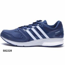 Adidas/阿迪达斯 男子 Boost缓震运动跑步鞋 S82228