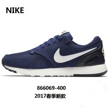 Nike/耐克 男子Air气垫休闲运动透气跑步鞋 866069-400