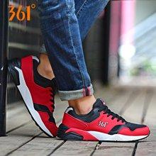 361男鞋学生运动鞋男士网面透气防臭青少年板鞋361°轻便红色跑鞋