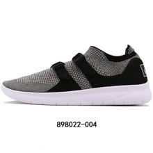 Nike/耐克 男子FLYKNIT RACER黑白阴阳飞线运动跑步鞋 898022-004
