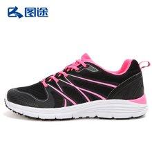图途 男女款轻便透气运动跑步鞋 SL16011