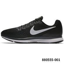 Nike/耐克 ZOOM奥利奥轻便男子透气跑步鞋 880555-001