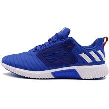 Adidas/阿迪达斯 男子清风网面透气运动跑步鞋 BA8982
