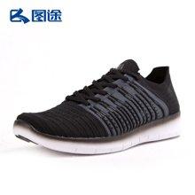 图途 男女款轻便网面透气运动跑步鞋 SL16098