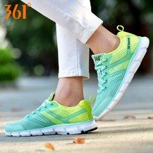 361度网面女鞋轻便跑鞋学生休闲跑步鞋透气女士运动鞋