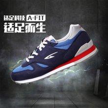 Deerway德尔惠慢跑鞋男子透气系带网面鞋子男士跑步鞋T3414505
