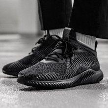 adidas阿迪达斯男鞋 小椰子阿尔法透气运动跑步鞋 DB1090
