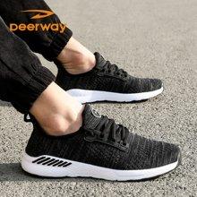 德尔惠男鞋新款跑步鞋夏季透气运动鞋男子休闲旅游鞋学生飞织跑鞋T22813372