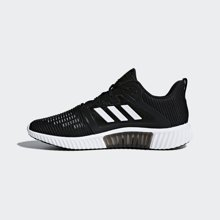 Adidas/阿迪达斯 男子CLIMACOOL vent m跑步鞋 CG3916