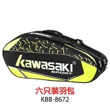 Kawasaki/川崎 2017新款专业羽毛球包运动包6支装 男女单双肩背包