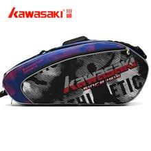 KAWASAKI川崎 正品羽毛球包运动包双肩包六支装KBB-8632