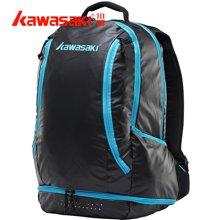 KAWASAKI川崎 专业运动羽毛球包KBP8222三支装双肩包时尚休闲功能背包