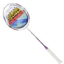 KAWASAKI川崎  羽毛球拍女士球拍二星羽拍5800比赛球拍5U轻羽拍情侣单拍