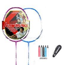 川崎kawasaki羽毛球拍双拍合金碳铝拍