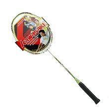 川崎kawasaki羽毛球拍单拍儿童羽毛球拍